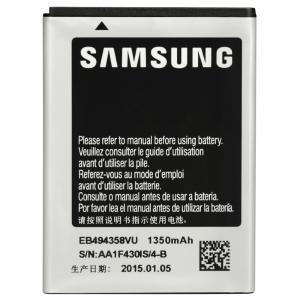 Originali Samsung Galaxy Ace S5830 baterija