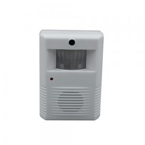 Sensorinis durų skambutis