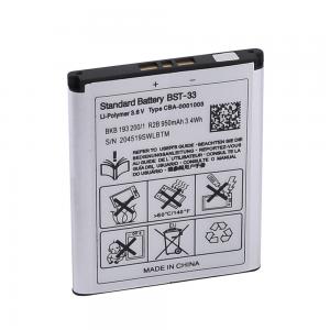 Sony Ericsson BST-33 baterija