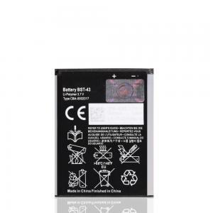Neoriginali BST-43 baterija