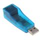 RJ45 USB Tinklo plokštė