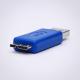 USB 3.0 A Male į Micro B Male jungtis